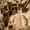 Betatakin Ruins